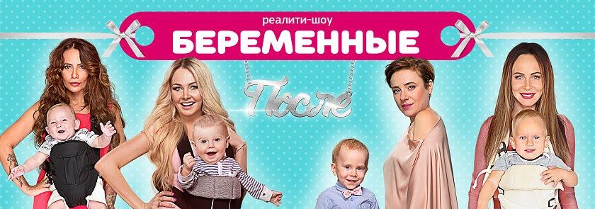 Беременные домашний 1 сезон 2 серия 53