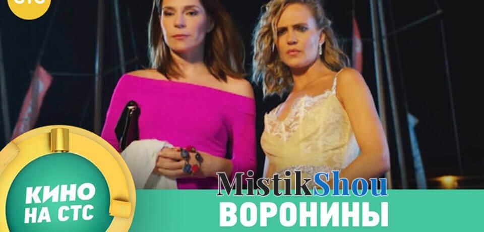 Воронины 20 сезон 1-27 серии смотреть онлайн