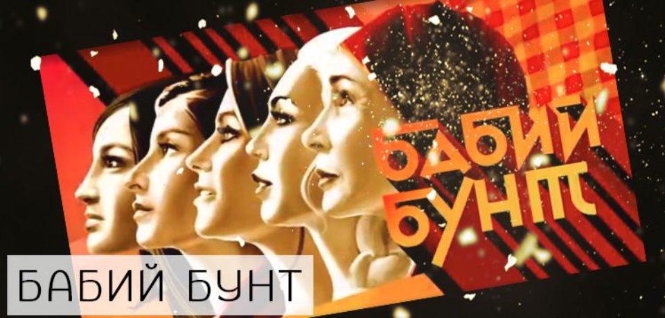 Новости Первого канала онлайн