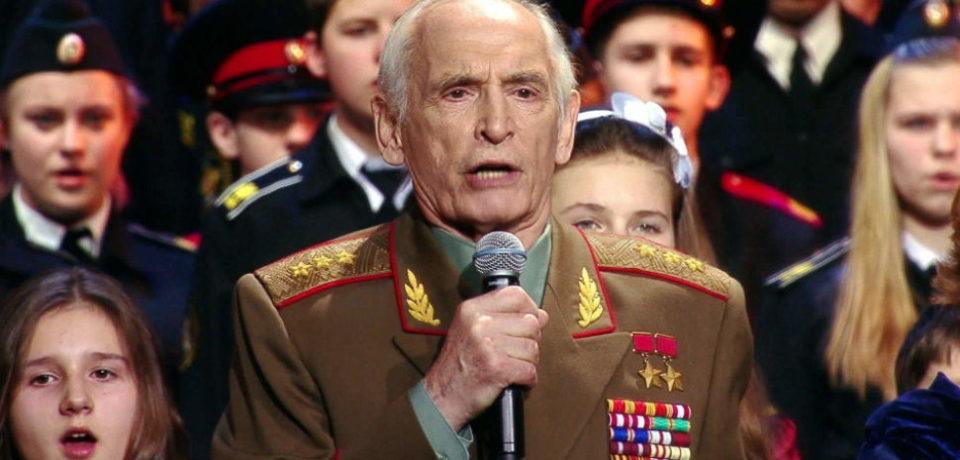 Концерт, посвященный фильму «Офицеры» в Государственном Кремлевском Дворце
