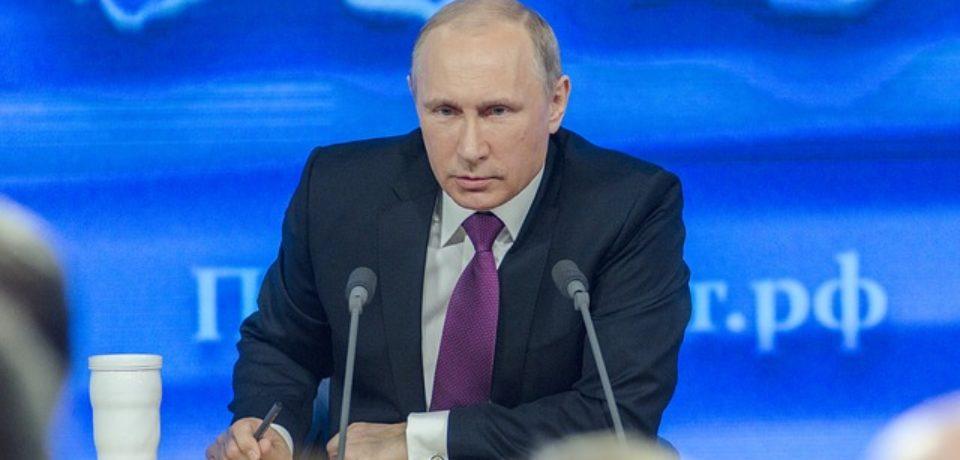 Прямая линия с Владимиром Путиным 07.06.2018 смотреть онлайн. Россия 24