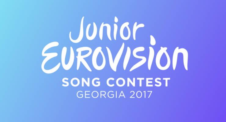 Детское Евровидение 2017 смотреть онлайн