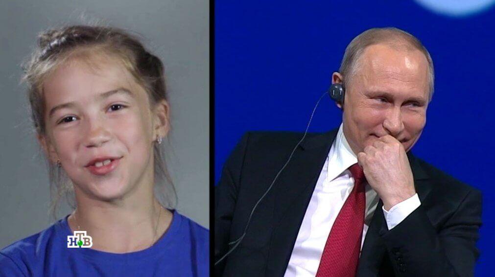 Недетский разговор с Владимиром Путиным 2017 смотреть онлайн