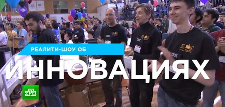 Шоу о предпринимателях смотреть онлайн. НТВ
