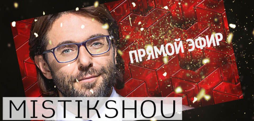 Прямой эфир с Малаховым 15.02.2019 сегодняшний выпуск.