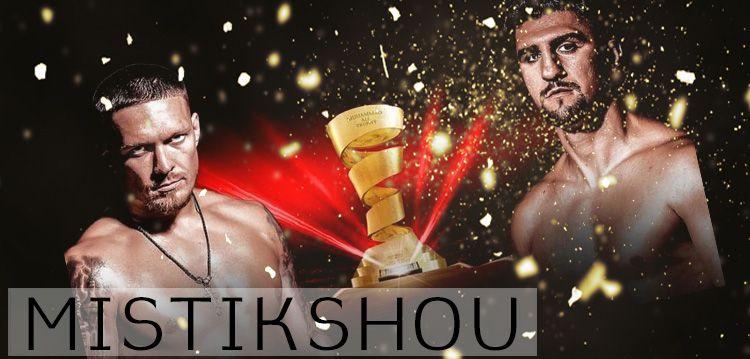 Всемирная боксерская суперсерия 2017 все бои