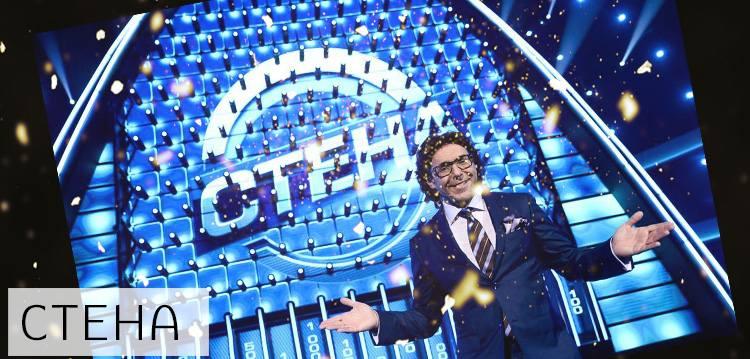 Стена шоу Малахова. Россия 1