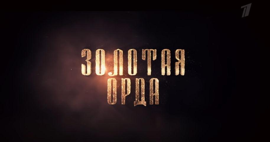Русские сериалы 2018 года что стоит посмотреть