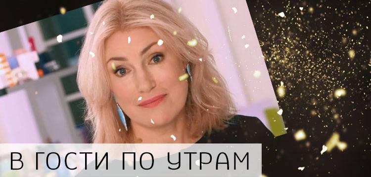 В гости по утрам все выпуски Первый канал