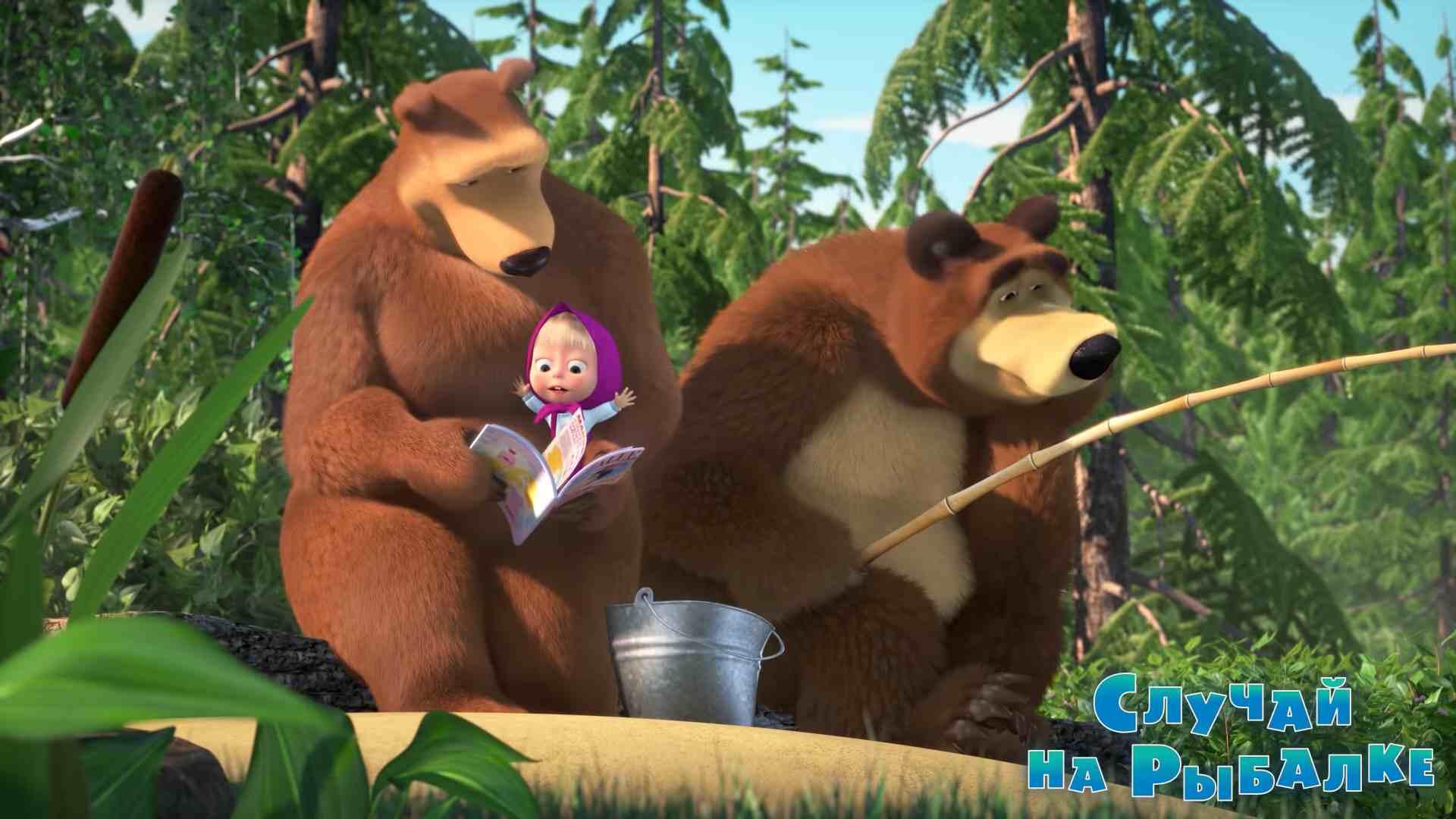 Маша и Медведь новая серия