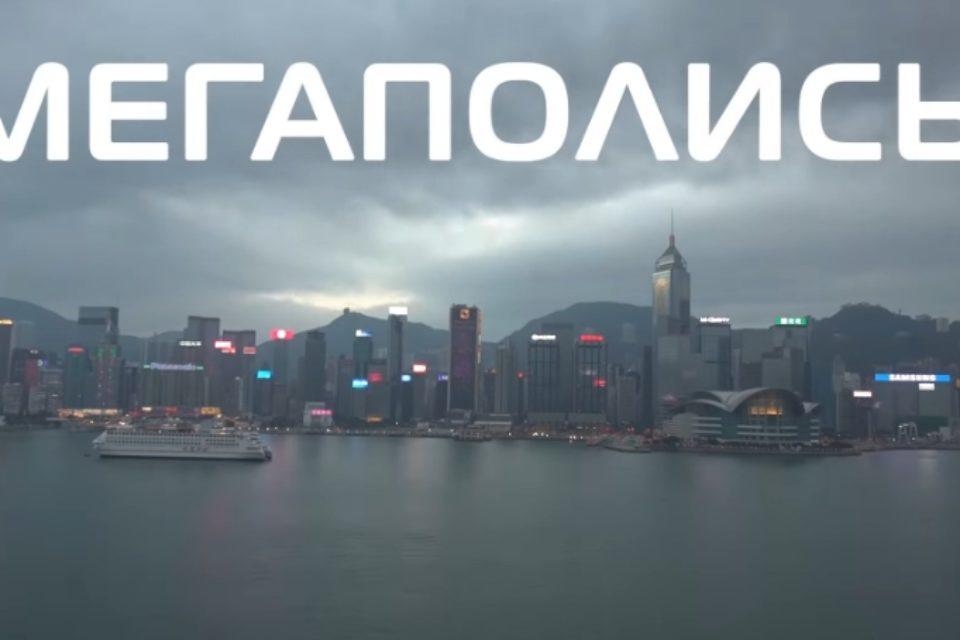Орел и Решка Мегаполисы 1-2 выпуски 10.02.2019 смотреть онлайн. Ханой