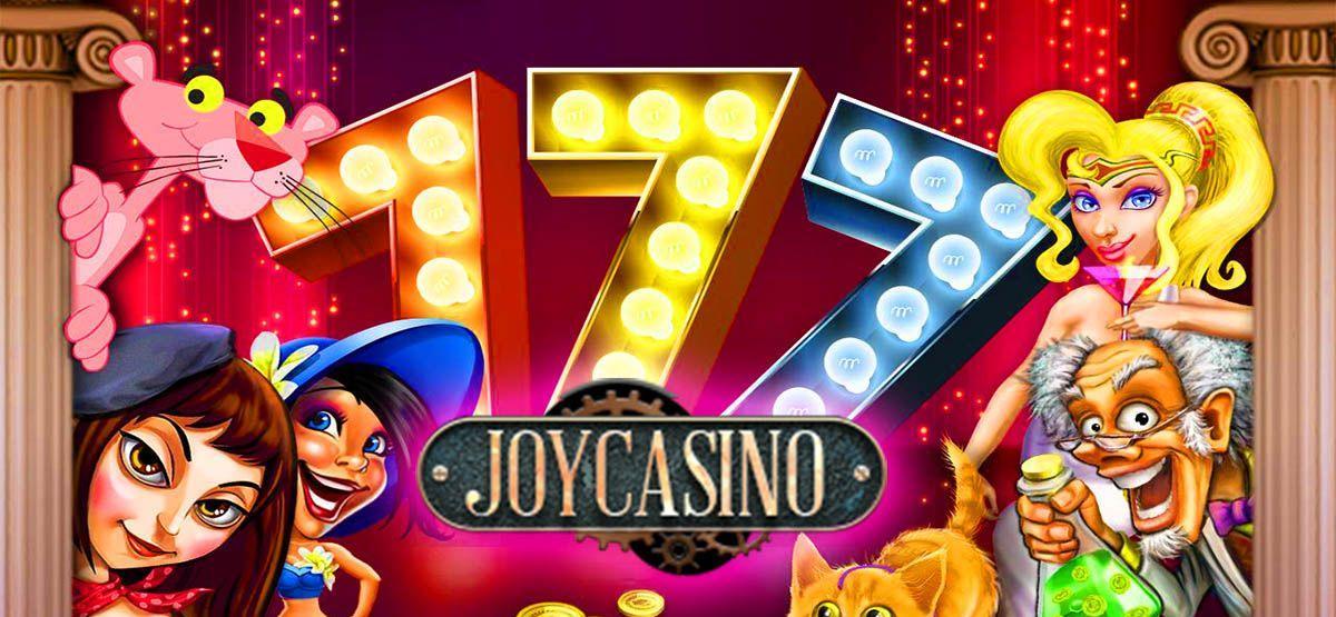 Игровые автоматы от Джойказино.ком – идеальный отдых для азартных людей