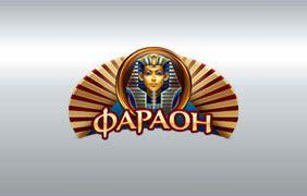 Онлайн казино фараон - обзор и советы по игре.